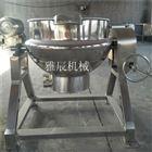 全钢电加热夹层锅