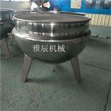 1000升夹层锅