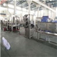 CGF8-8-3小型瓶装纯净水生产线