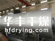 RLY系列-燃气蒸汽锅炉