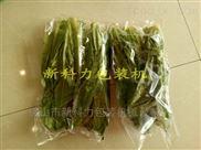 小型蔬菜自动包装机价格
