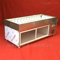 不锈钢海鲜冰鲜台展柜