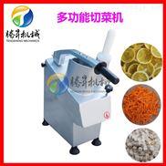 台湾多功能切菜机 小型切片机切丝机切丁机