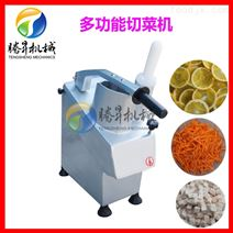 小型切菜机 多功能切菜器 小型果蔬加工设备