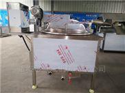 1500型花生米油炸锅圆葱油炸锅果蔬脆片油炸机设备