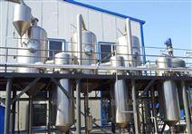 长期出售二手MVR高效节能蒸发器