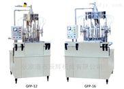 GFP系列等压灌装机