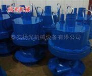 山西QYW25-45型風動污水潛水泵葉片泵