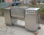 长期供应二手槽型混合机