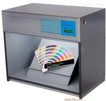 3nh四光源對色燈箱天津