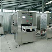 JCQT-4-肉渣饼盒式包装机