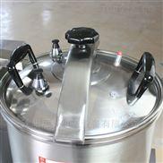 沈阳旭众食品机械-豆浆机系列