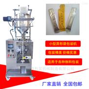 广州番茄酱包装机辣椒酱料包装设备厂家直销