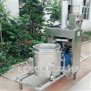 健康饮品蓝莓果汁葡萄果西红柿冻干粉压榨机