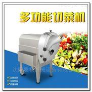 旭众XZ-682不锈钢多功能蔬菜切丝机