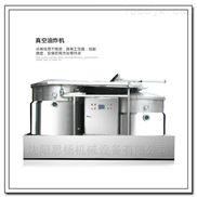 吉林长春zk-1200双罐低温真空油炸机