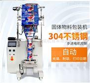 虾皮全自动立式包装机