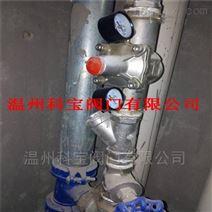 1.5寸 DN40 供水支管减压阀正304材质YZ11X
