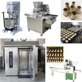 HQ-CK400/600全自动曲奇糕点生产线 休闲食品设备