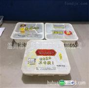 全自动一次性快餐盒塑料盒连续式封口包装机