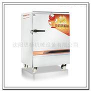 旭眾全自動商用蒸飯柜車包子箱蒸包爐電熱燃氣蒸飯箱多功能饅頭機多少錢