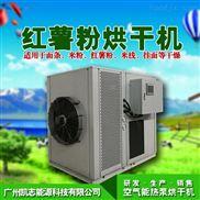 高產量面條烘干機 熱泵面條干燥設備設計