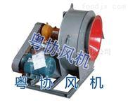 中山锅炉引风机 Y4-73锅炉风机采购价