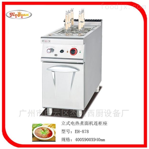 不锈钢多功能节能煮面炉