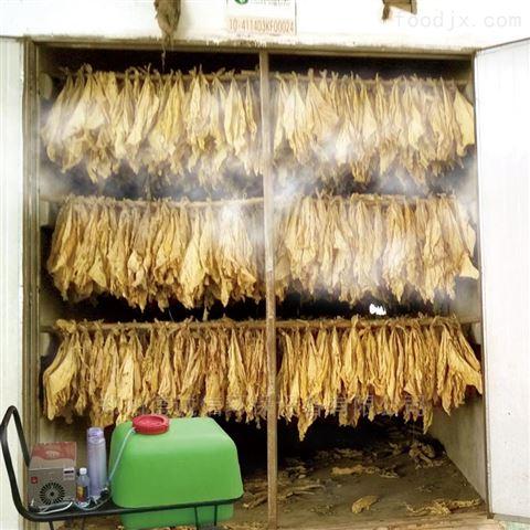 炕房专用回潮机 潮烟机 烟草加湿设备
