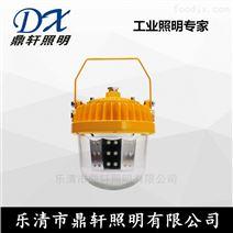 GNLC8722B/HMGZU价格LED防爆平台灯60W