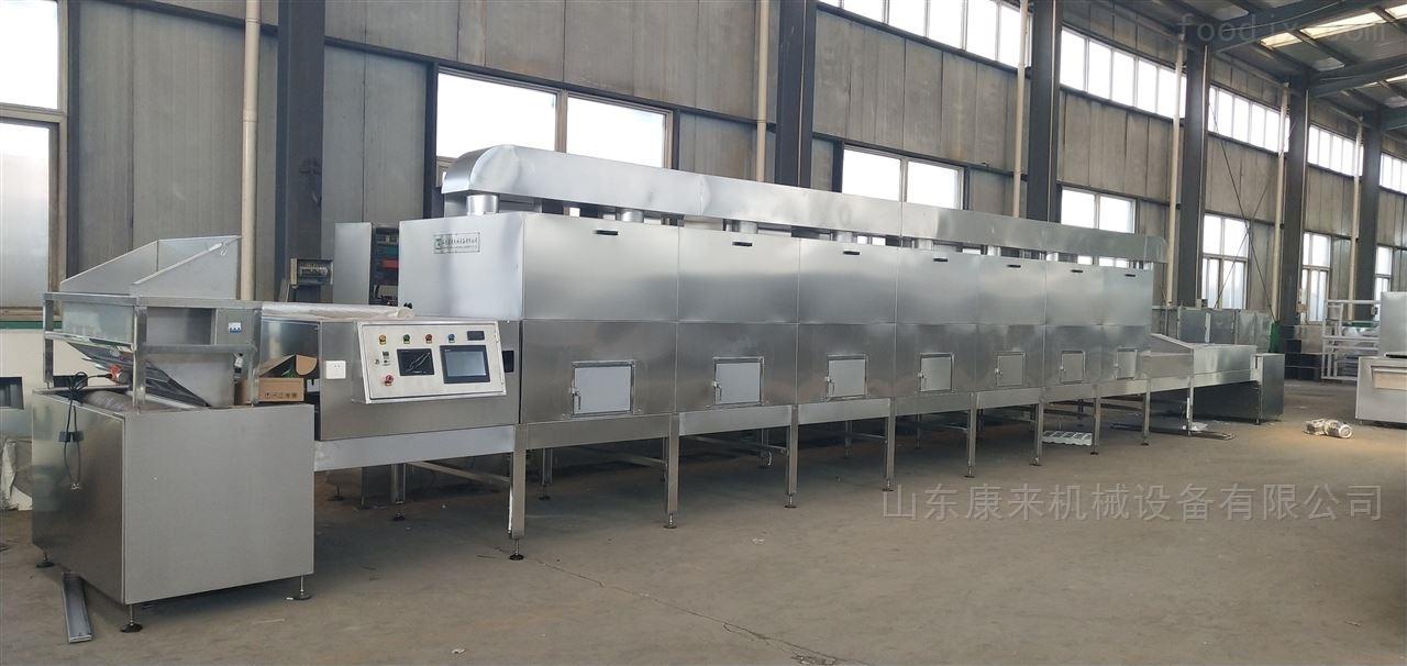 花生低温烘焙熟化设备,微波烘焙 熟化机器