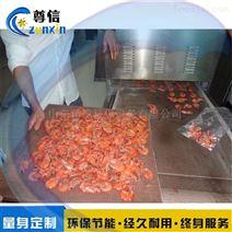 优质不锈钢材质微波烤虾设备批发价格