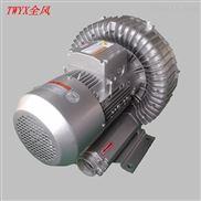 吸料机配套高压旋涡风机