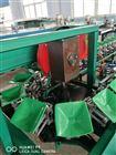 GDJ-PT生产葡萄果袋设备大厂家质量好信誉单位凯祥