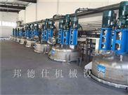 高速多功能乳化反应釜 北京化工设备