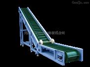 糧食專用大傾角皮帶輸送機爬坡式擋邊傳送帶