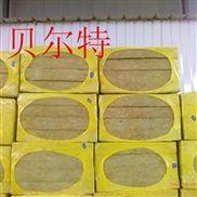 优质保温 隔热保温材料岩棉板 厂家直销