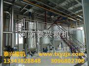 油脂设备-油脂加工设备-植物油脂加工设备
