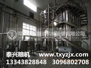 油脂設備-油脂精煉設備-油脂精煉成套設備
