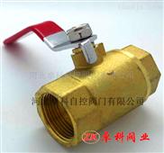 黄铜多功能球阀 碟式长柄带表阀门