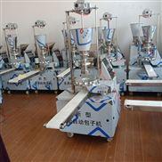蚌埠全自動包子機質量好巢湖做包子的機器