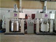 300L基料强力分散机 中性密封胶生产设备