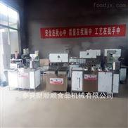 南通财顺顺小型豆腐机设备价格 智能化生产