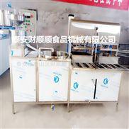 css-100-新余新型豆腐机专业做豆腐的设备厂家直销