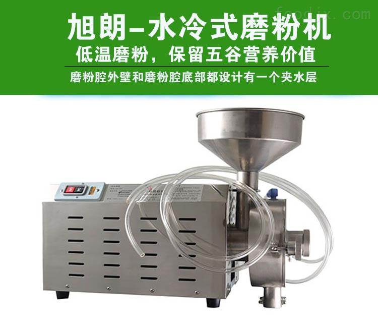广州旭朗元胡磨粉机怎么操作