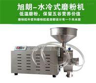 HK-860W食品级玉米粒磨粉机解析图