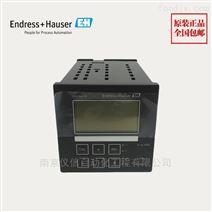水分析PH变送器CPM223-MR0005德国E+H