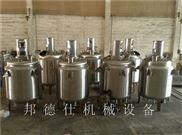 广东高温反应釜规格齐全 实验室专用设备