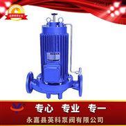 PBG-管道屏蔽泵