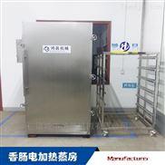 厂家让利千叶豆腐蒸箱